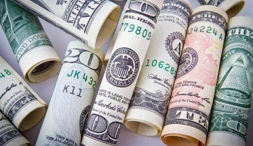 銀行で始める資産運用とは?対象となる金融商品やメリット・デメリットまとめ