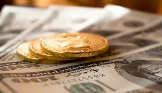 ビットコインの資産運用は要注意!?資金がゼロにならないために知っておくこと