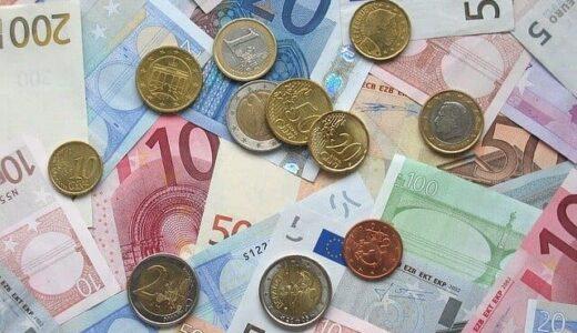 国債による資産運用方法を解説!メリットやデメリットをまとめました