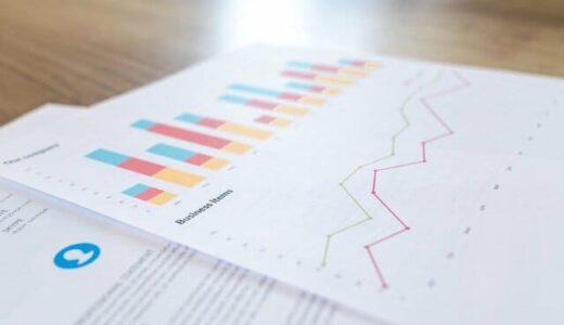 知名度抜群の資産運用「NISA」の特徴や選び方をまとめました!