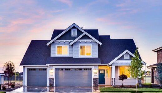 不動産投資で資産運用を考える!始める前の心得や知っておくべき4つのポイントを解説!