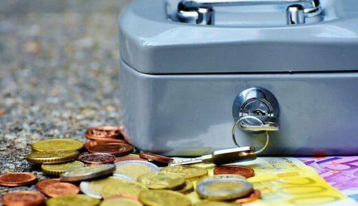 誰でもできる「預金」で資産運用を考える!メリットやデメリットまとめ!