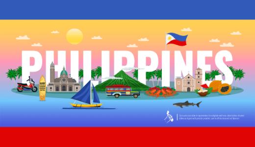 フィリピンのアルカサウス投資を公開!|アセットキューブの投資案件レポート