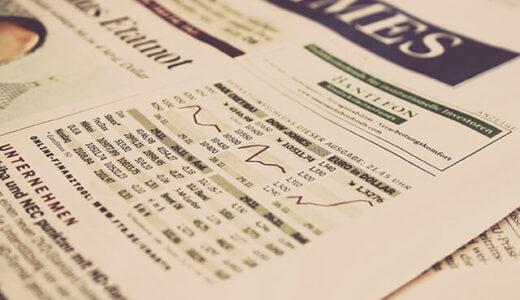 資産運用の利回りとは?人気投資商品の平均利回りを一覧で公開!