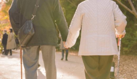 老後から始める資産運用とは?具体的な手順を解説!