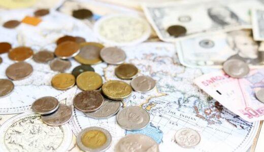 アンティークコインの資産運用方法とは?メリット、デメリットを交えて解説!