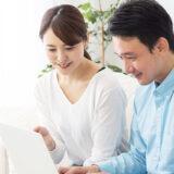 共働き夫婦の運用方法とは?老後に後悔しない資産運用について解説!