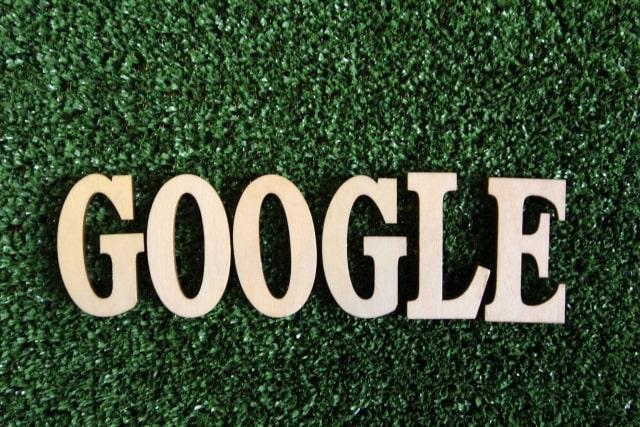 効率的なGoogleの使い方
