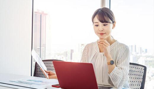 安定した生活を手に入れるための、個人事業主の資産運用方法