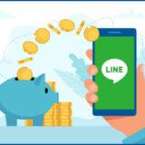 LINEスマート投資の特徴とメリット・デメリットを解説