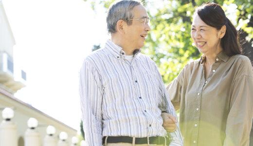 老後を豊かに生活するには?必要な資金と資産運用方法を解説