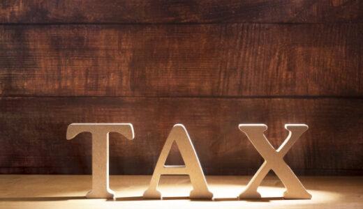 副業で収入が発生した場合、住民税はどのような影響を受けるのか?