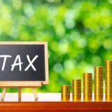 副業サラリーマンにおすすめの節税方法!会社を設立して節税をしよう