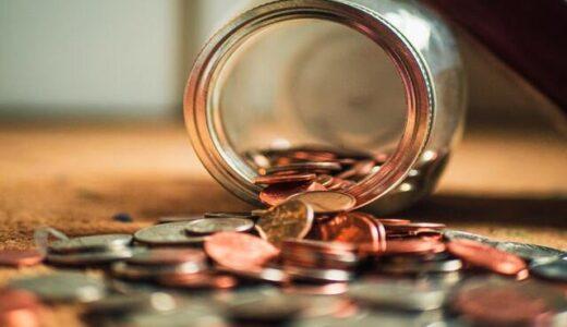 仮想通貨とは?仕組について徹底解説