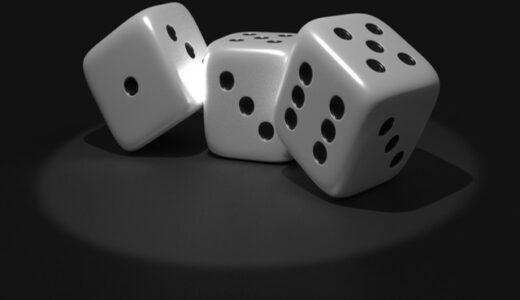 【初心者向け】投資とギャンブルは何が違うのか?お金のプロが詳しく解説!