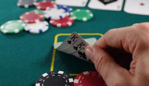 ギャンブルで獲得した利益にも税金はかかるのか?詳しく解説