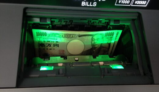 キャッシュレス決済が普及すると正しく変わる貨幣観