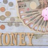 身近だけど意外に知られていない!?「お金と銀行」の役割