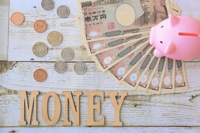 お金と銀行の関係