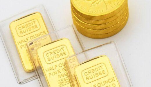 お金持ちがゴールドを愛してやまない理由とは?