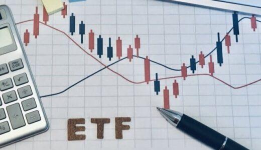 【最新版】米国ETFランキング!銘柄別に詳しく解説