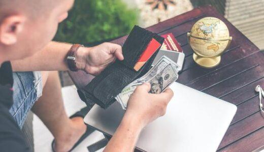 コツコツ資産形成「ドル・コスト平均法」って何?