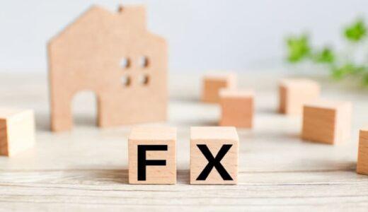 取引所のない外国為替市場について、最低限、知っておくべきこと!