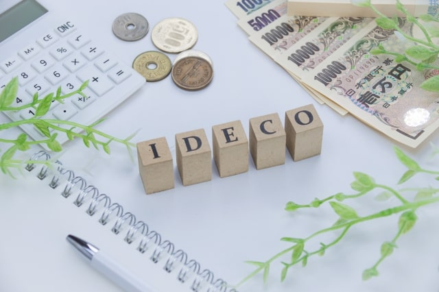 iDeCo 節税