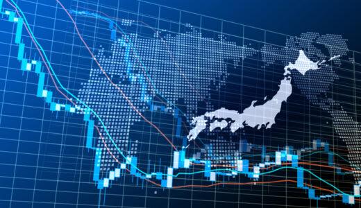 経済成長に賭ける!という発想が「インデックス投資」