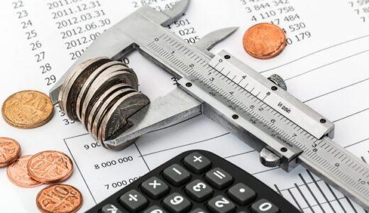 【株式と為替】値動きの大切な違いとは?