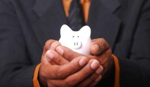 iDeCoの見逃せない機能!~受取時、退職金として受け取れるとはどういうこと?~