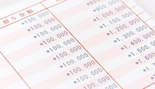 iDeCoとつみたてNISA以外で、資産運用する方法はありますか?
