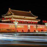 中国の「共同富裕」で、私有財産制限vsゴールド&暗号資産バトルのゴング鳴る
