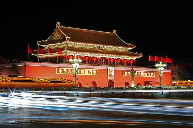 中国 共同富裕