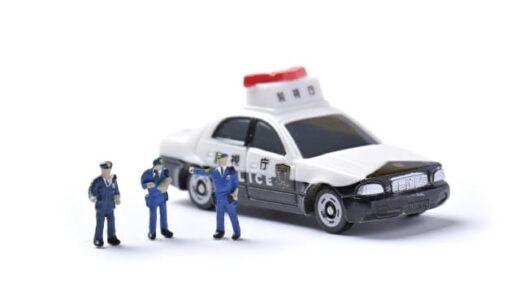 警察官の副業は原則禁止?始められる副業と注意点を解説!