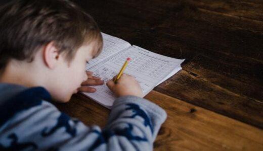 Z世代は、高校で金融の勉強をする