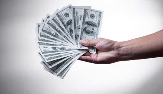 スワップポイントと為替差益の両得を狙う「円キャリー・トレード」とは何?