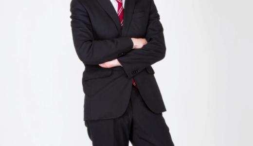 【最新版】公務員におすすめの資産運用の特徴3つと運用の注意点を解説!